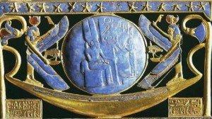 6_Pharaoh_inside_blue_orb
